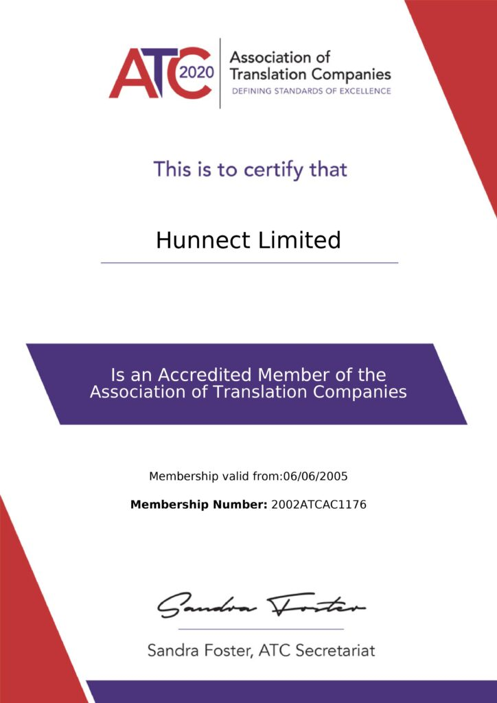 Hunnect ATC Member Certificate